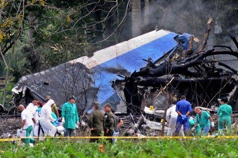В авіакатастрофі на Кубі загинули 110 людей