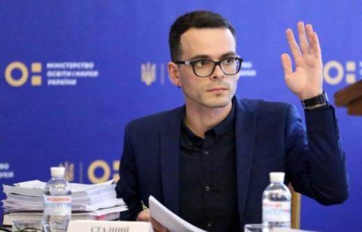 У понеділок, 24 лютого, з робочою поїздкою в Ужгороді перебуватиме заступник міністра освіти і науки України Єгор Стадний.