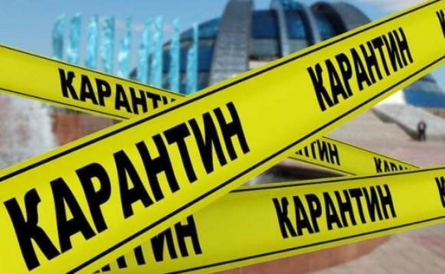 Адаптивний карантин в Україні продовжений до 31 серпня 2020 року.