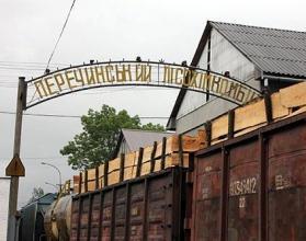 12 липня близько 11:00 в Перечині стався трагічний випадок на території тамтешнього лісохімкомбінату