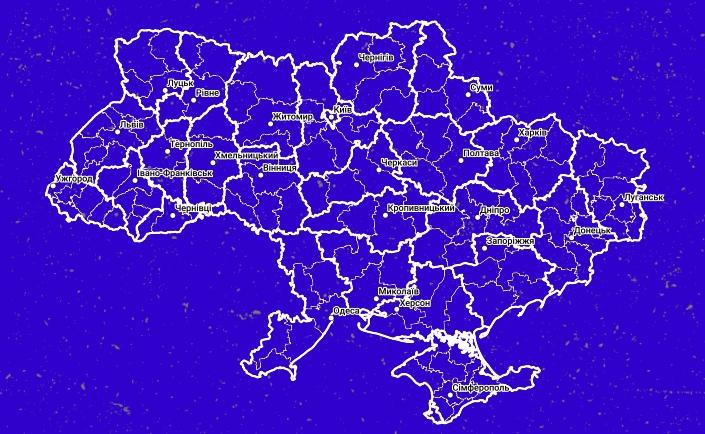 За ініціативи Міністерства розвитку громад та територій України видано «Атлас адміністративно-територіального устрою України. Новий районний поділ та територіальні громади: 2020».