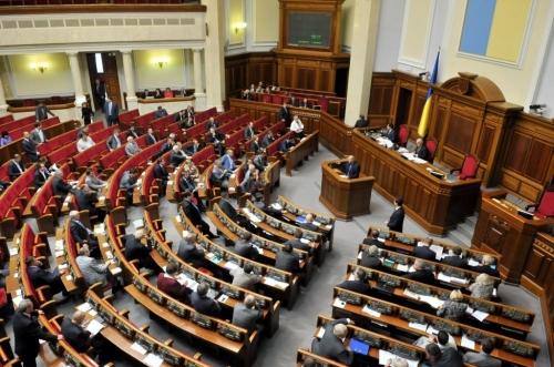 За 7 місяців 2017 року із заробітної плати народних депутатів вирахували 3,5 млн грн за пропуски пленарних засідань Верховної Ради.