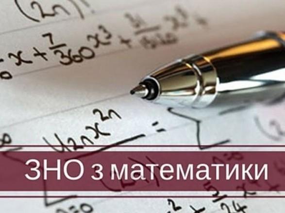 Зовнішнє незалежне оцінювання з математики стане обов'язковим з 2021 року.