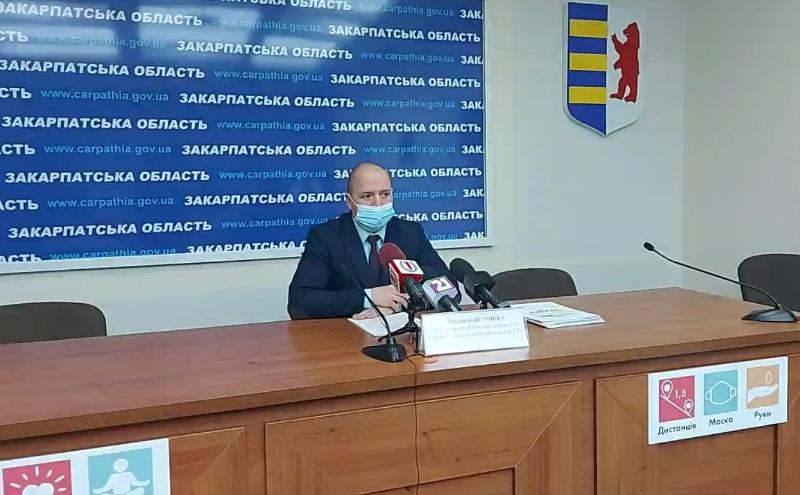 Сьогодні, 28 січня, у Закарпатській ОДА відбулася пресконференція директора департаменту соціального захисту населення облдержадміністрації Михайла Петрішки.