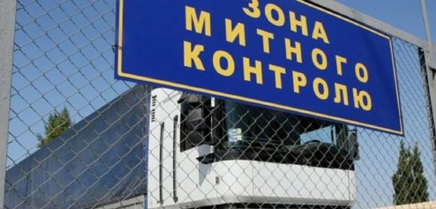 Кабінет Міністрів України затвердив нову редакцію Порядку.