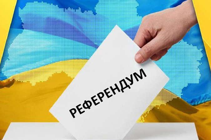 Наступного тижня у Верховній Раді депутати мають розглянути законопроєкт про народовладдя через всеукраїнський референдум.
