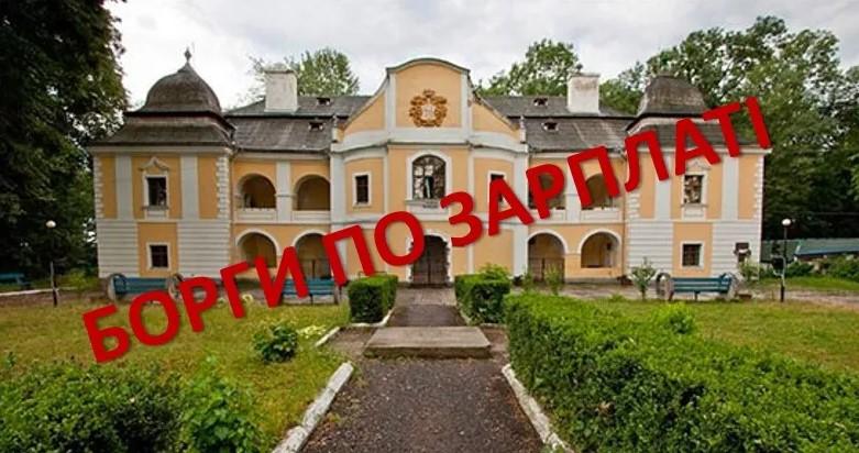 Кошти виділила Берегівська районна рада.