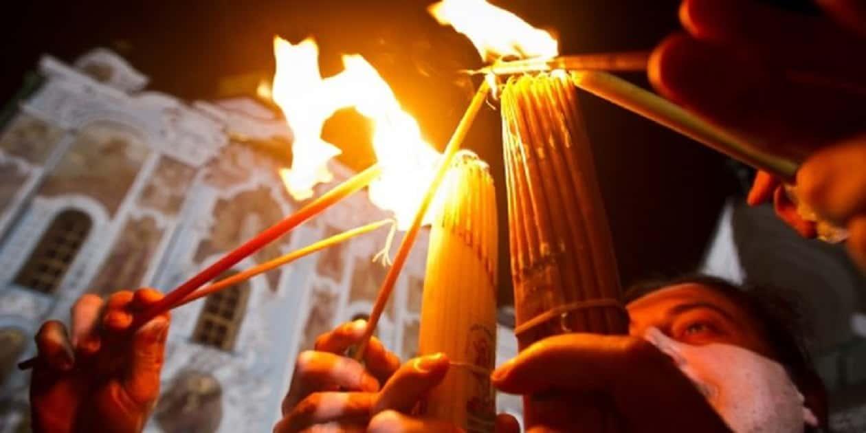 Сходження Благодатного вогню в Єрусалимі буде транслюватися онлайн 18 квітня з Храму Гробу Господнього.