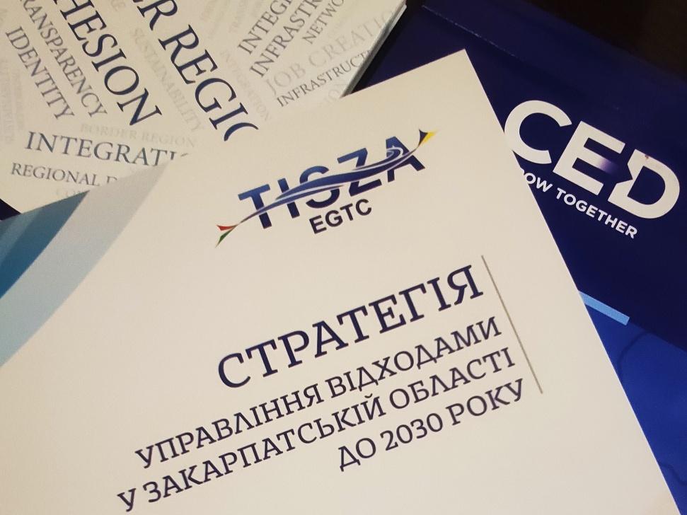 """Сьогодні відбулася конференція, присвячена питанням поводження з побутовими відходами та водного господарства у рамках підготовки до міжнародної виставки """"Планет Будапешт 2021""""."""