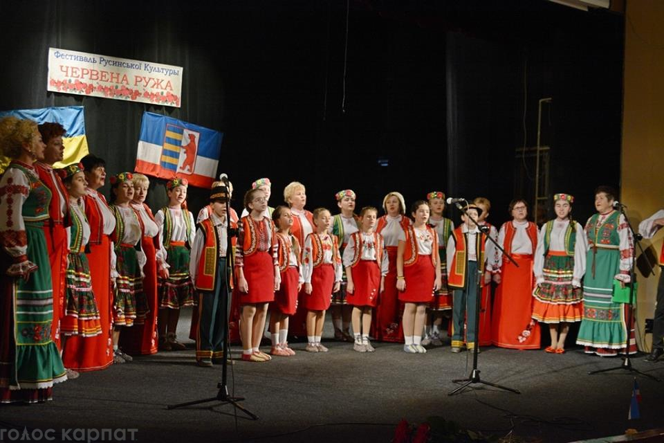 В Ужгороді пройшов русинський фестиваль «Червена ружа»