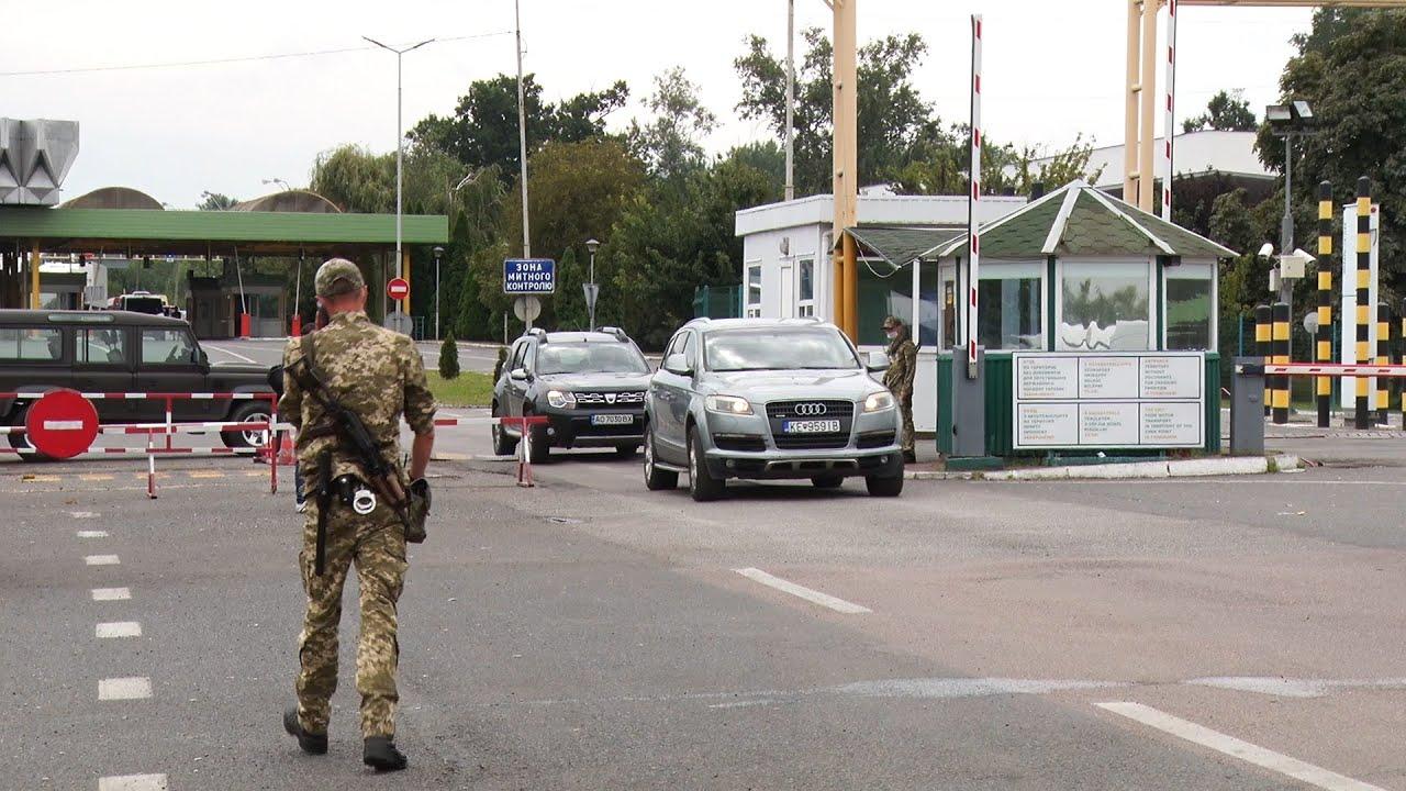 Ситуация на границе с Венгрией.