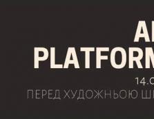 Завтра в Мукачеві молоді виконавці співатимуть та декламуватимуть вірші