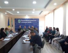 У Великоберезнянській ОТГ триває розробка стратегії розвитку громади
