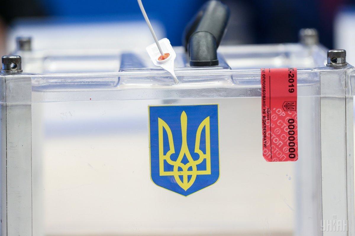 Завершувати голосування буде ділянка у Сан-Франциско в 6:00 ранку 1 квітня за київським часом.