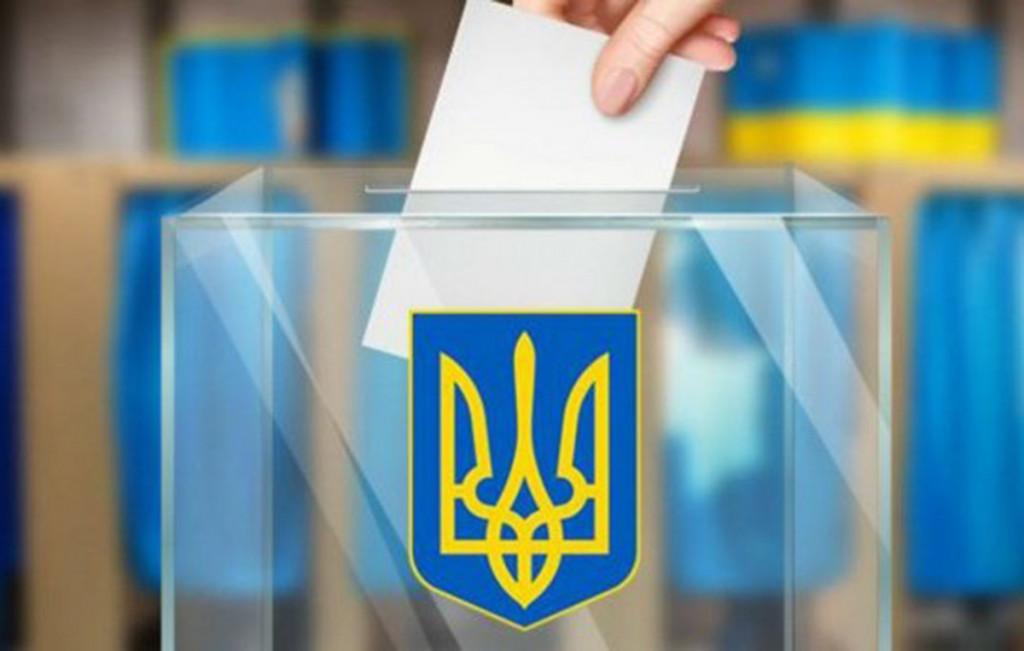 Итоги первого тура местных выборов-2020 были объявлены вечером 2 листа в городской избирательной комиссии в Ужгороде.