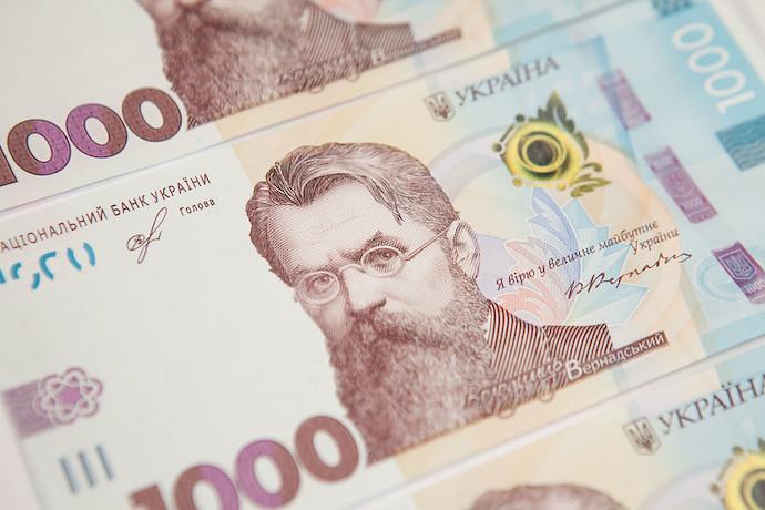 Глава Государственной налоговой службы Алексей Любченко заявил, что в Украине более 4 миллионов человек систематически не платят налоги.