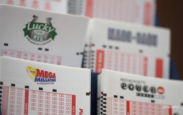 Переможець може отримати повну суму свого виграшу виплат протягом 30 років або перевести в готівку все відразу, але тоді сума знизиться до $776,6 млн.