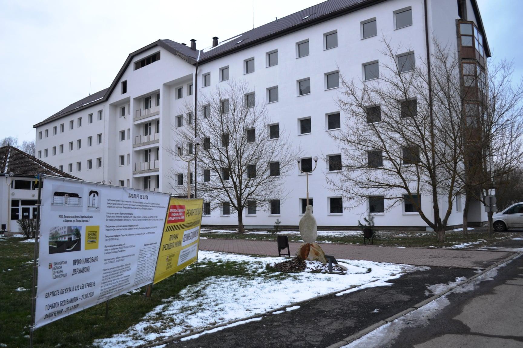 Заступник голови Закарпатської ОДА Іштван Петрушка провів нараду щодо будівництва (коригування) корпусу