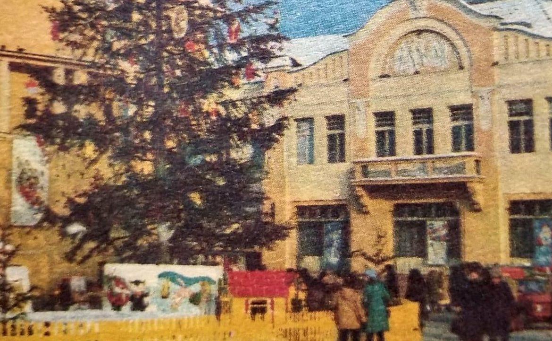 Цікаво, що в Ужгороді колись діяло бюро добрих послуг.