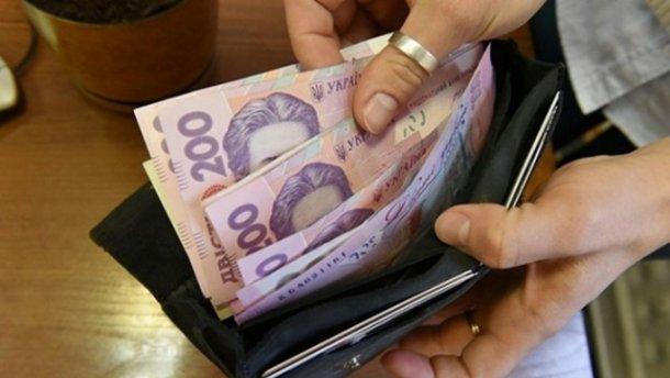 Більше 80% українців скаржаться на низьку зарплату