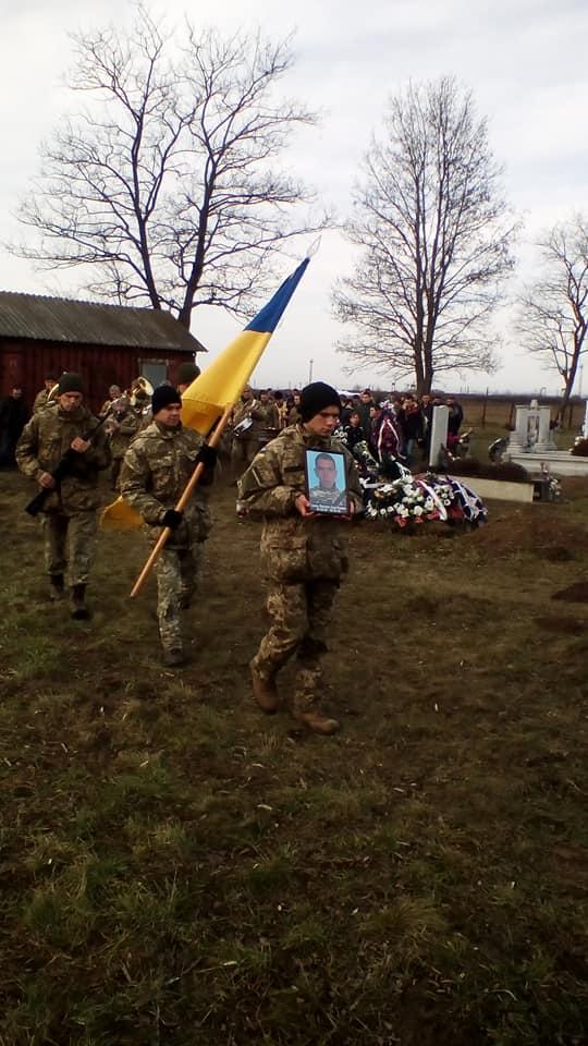 На Берегівщині попрощались із загиблим військовим АТО