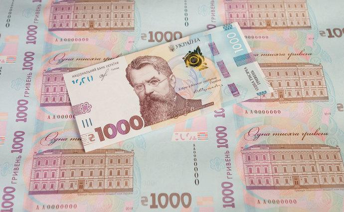 Національний банк зміцнив офіційний курс гривні на 11 копійок, встановивши його на 8 травня на рівні 26,82 гривні за долар.