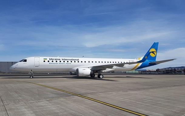 Чартерний рейс був організований для доставки українців, які мають довгостроковий контракт з роботодавцем, стверджують в МАУ.