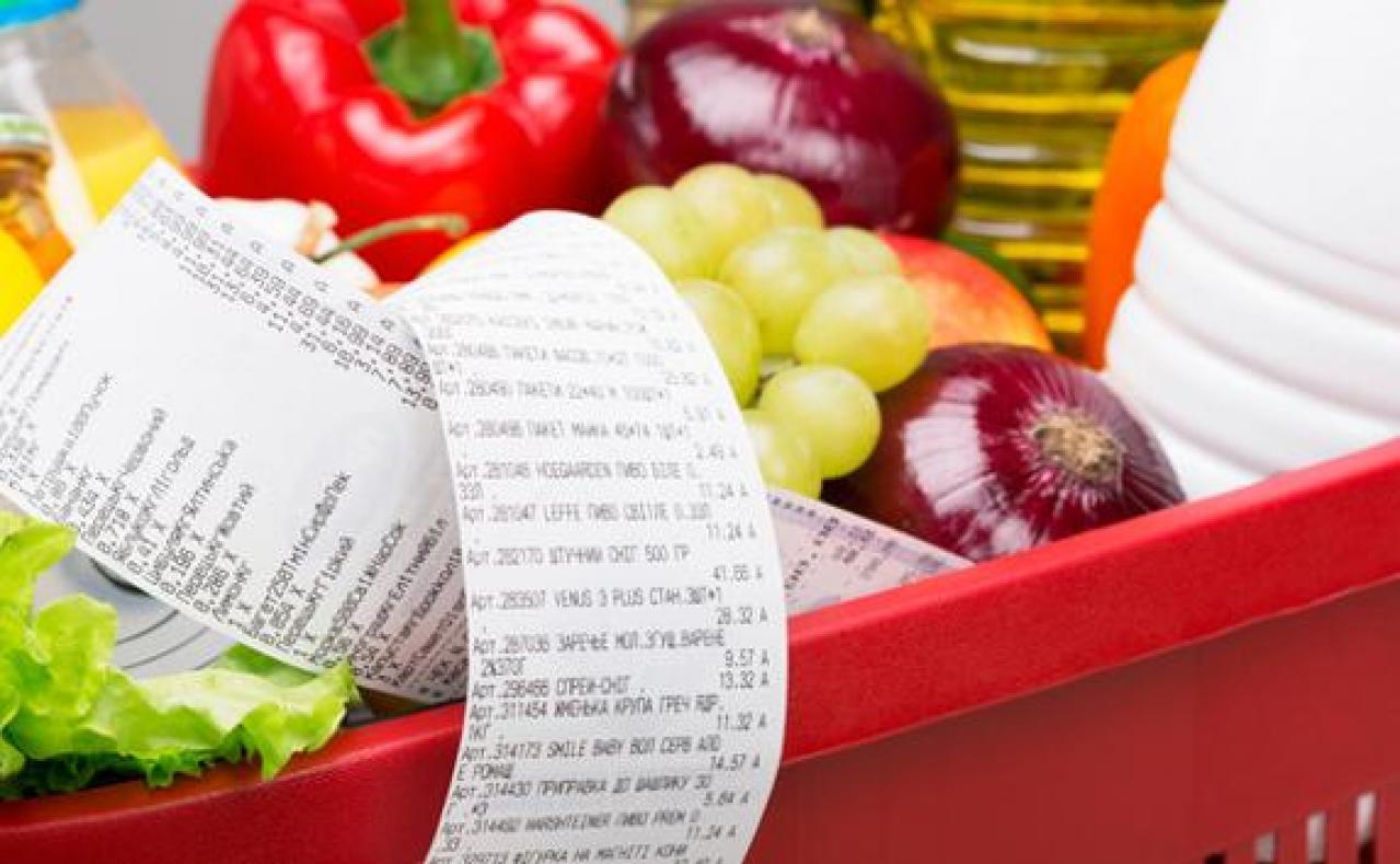 Індекс цін на споживчому ринку області за вересень у порівнянні з серпнем 34853ec2262a1