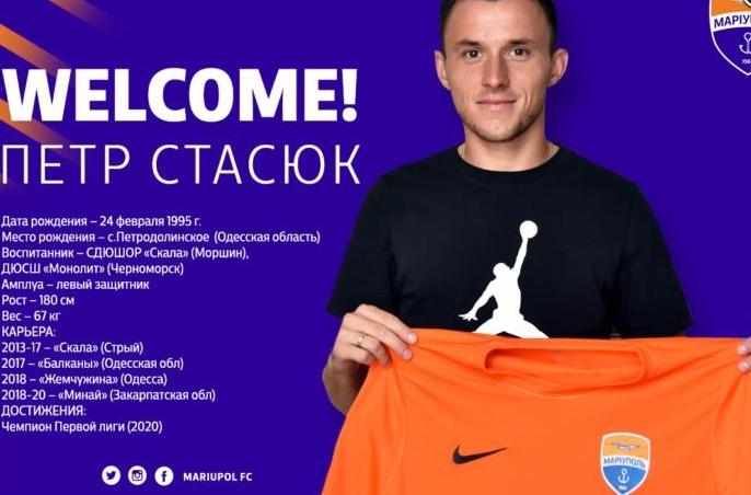 Петро Стасюк підписав контракт із маріупольською командою. Термін угоди із захисником розрахований на 3 роки.