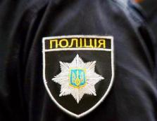 В Закарпатті побилися зять із тестем — втрутилася поліція