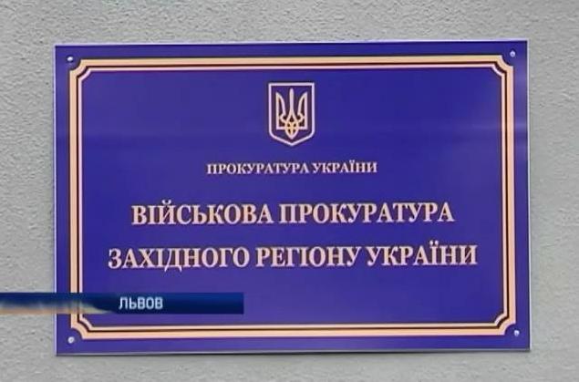 Досудове розслідування у кримінальному провадженні здійснювало Територіальне управління ДБР у місті Львові.