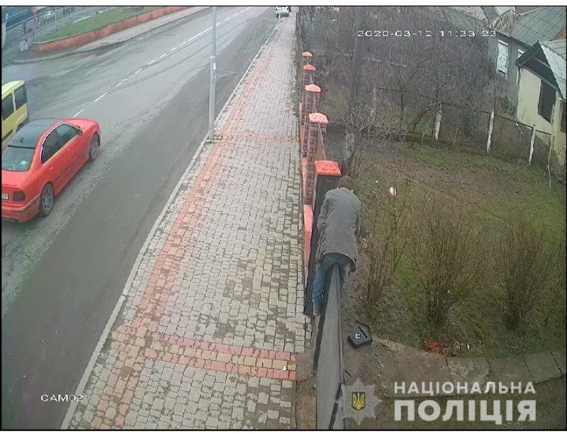 Ним виявився раніше судимий житель міста Львів.