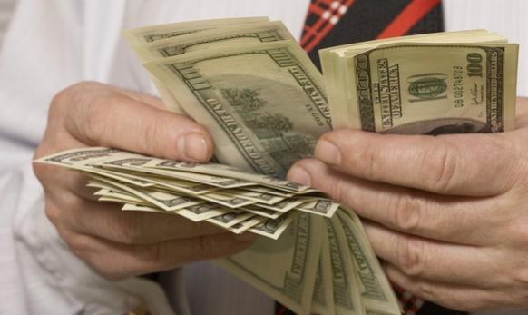 НБУ опублікував офіційний курс валют на суботу, 16 листопада.