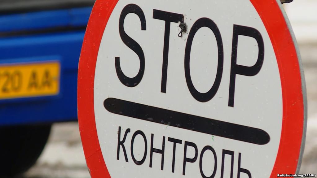 Президент України Володимир Зеленський у вівторок, 9 липня, підписав указ №505 / 2019, покликаний боротися з контрабандою і корупцією на кордоні.