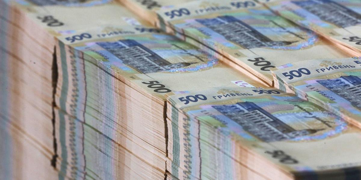 Десятки миллионов гривен Мукачевский горсовет сообщила о проведении выплат государственных социальных пособий.