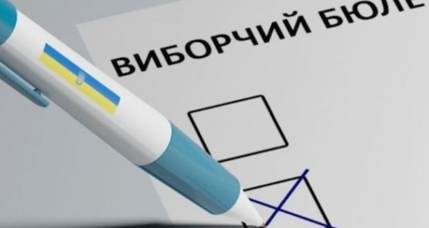 Місцеві вибори не за горами. Цьогоріч достойних кандидатів на посаду очільника та депутатів місцевих рад ОТГ обиратимемо 25 жовтня.