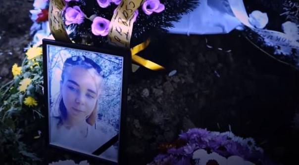 На початку грудня Виноградівщину сколихнула жахлива історія смерті неповнолітньої дівчини із села Фанчиково.