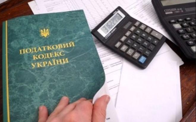 Кабінет міністрів готує зміни до Податкового кодексу (ПК), мова йде про підвищення податків.
