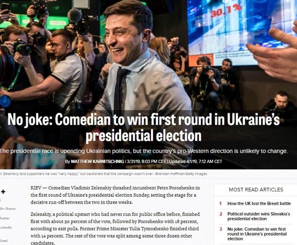 Західні видання відзначають недосвідченість лідера голосування Володимира Зеленського і масове невдоволення владою, яке зробило можливим його перемогу в першому турі.