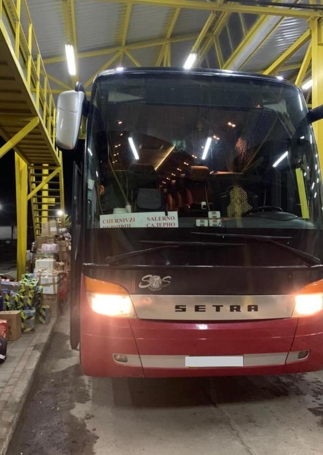 Учора прикордонники відділу «Соломоново» Чопського загону попередили спробу незаконного ввезення в Україну пасажирського автобуса.