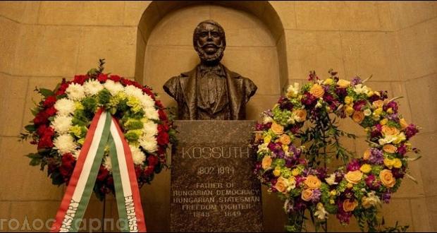 Пам'ятник відкрили одразу після зруйнування Берлінської стіни рівно на 150-річчя перебування лідера угорської революції 1848-49 років у США, куди він прибув на запрошення тодішнього 13-го президента.