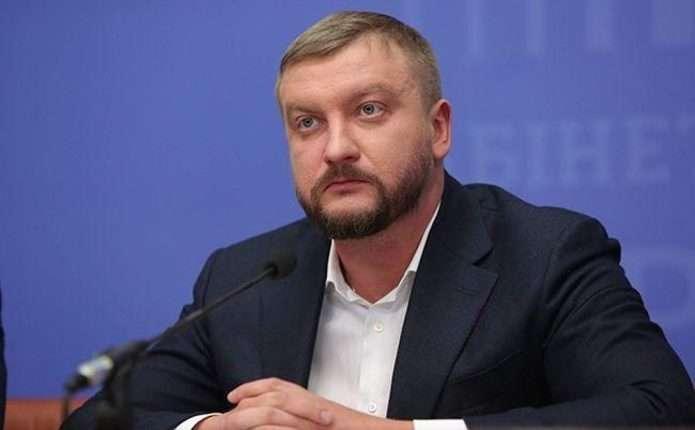 У четвер, 4 липня, з робочим візитом Ужгород відвідає Міністр юстиції України Павло Петренко.