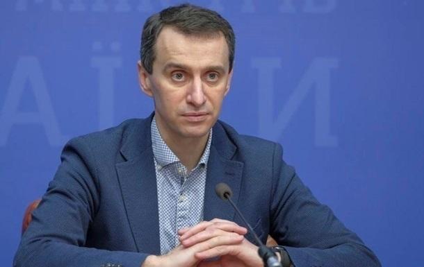 Зараз не існує даних про взаємозамінність вакцин, які вироблені на різних платформах, зазначив головний санітарний лікар України.