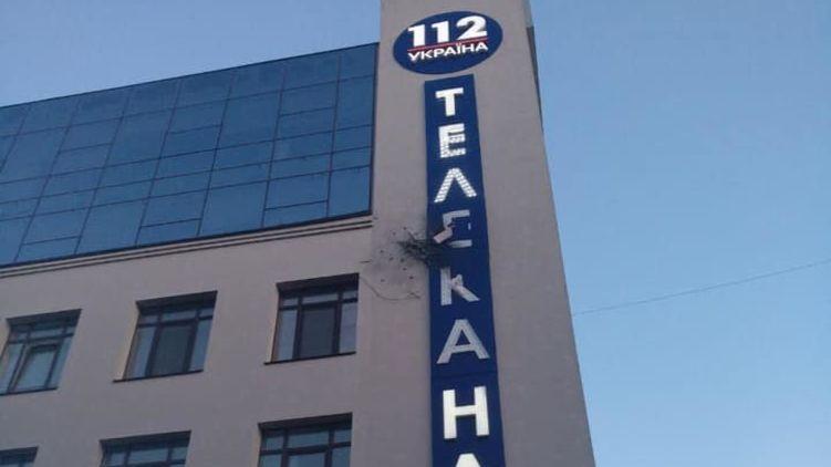 Сьогодні вночі в Києві обстріляли будівлю телеканалу 112. По-дорослому - з гранатомета.