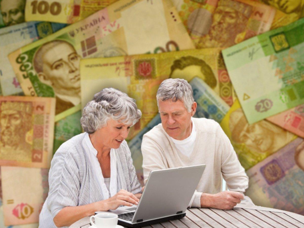 Пенсії в Україні тепер будуть призначати автоматично, на підставі даних з електронних трудових книжок.