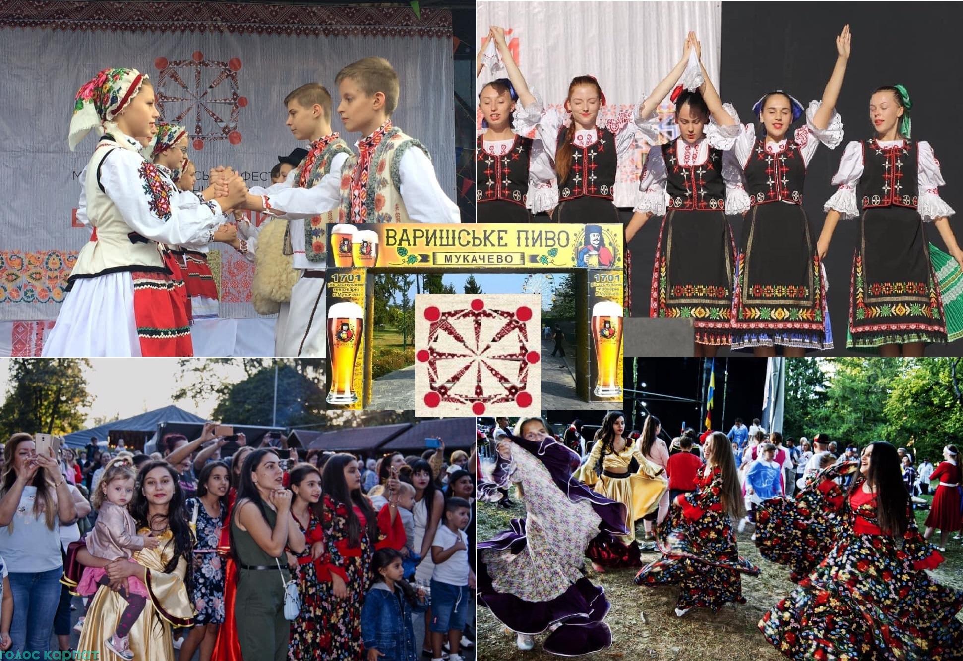 Українці, угорці, румуни, словаки, німці, русини, росіяни, роми – усіх охочих запрошують на Мукачівський міський фестиваль національних культур «В родині єдиній»!