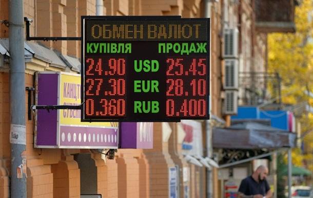 Американська валюта вранці у вівторок подорожчала на 70 копійок, європейська - на гривню.