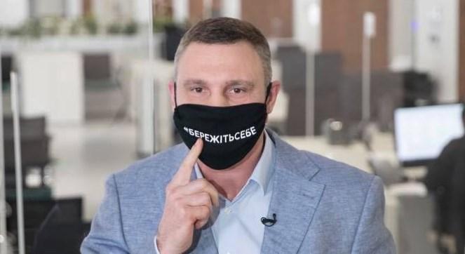 Кличко повідомив, що захворів на коронавірус.