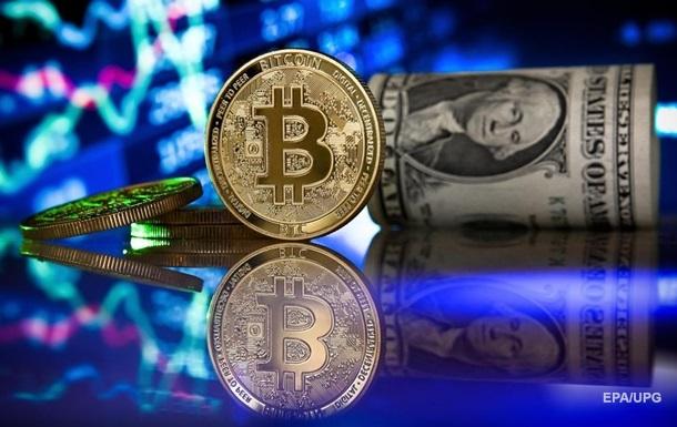 Стрибок розвитку в 2021 році може перетворити першу криптовалюту в безризиковий актив, вважає експерт.