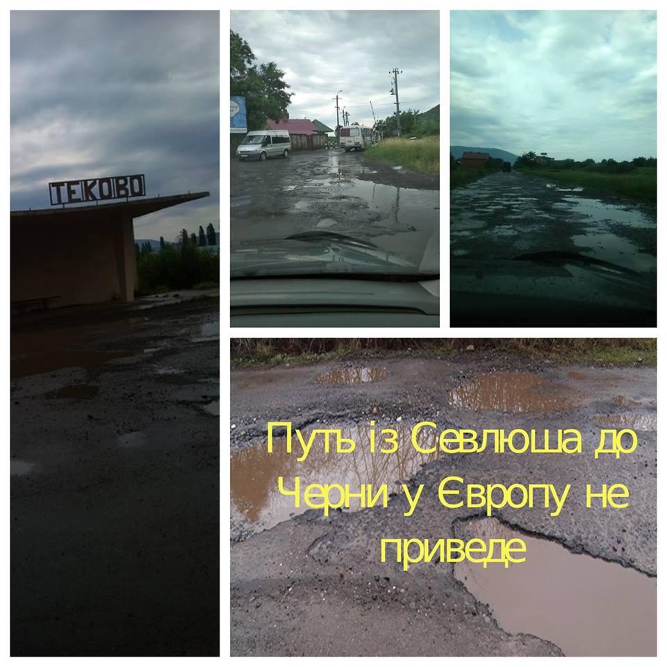 """""""Ісе дорога не в Єропу, Ісе пряма дорога в @опу!..."""""""
